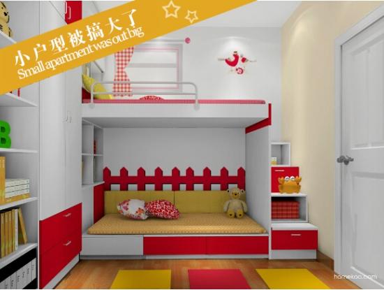 儿童房设计之多功能床