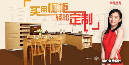 家装厨房设计要考虑哪些因素
