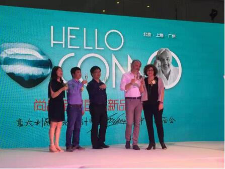 Hello Como 北京首发 | 【科莫湖光】系列产品全国同步上市发售