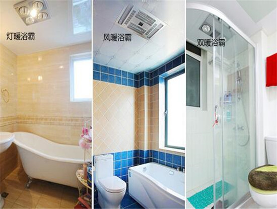 壁挂式浴霸图片 壁挂式浴霸选购